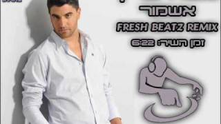 Moshe Peretz - Eshmor (Fresh Beatz Remix)