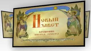 видео Праздник День Учителя 2018: история и традиции поздравлений учителей
