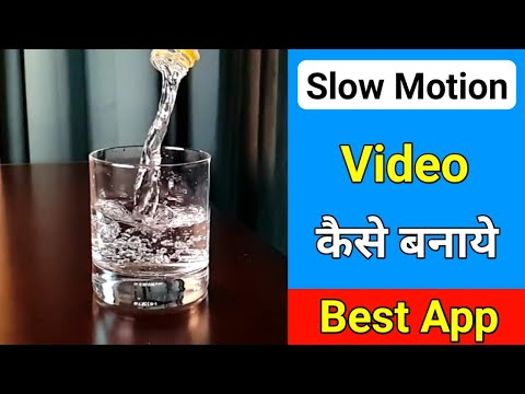 How To Make Slow Motion Video On Any Android Mobile