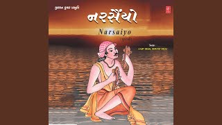 Vari Jaun Re Sundar Shyam