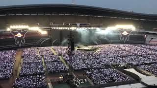 forever HOT 20181014 막콘 에쵸티 콘서트 시작전 응원봉 존예