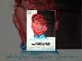 Shee' Mn El Azab Movie / فيلم شيئ من العذاب