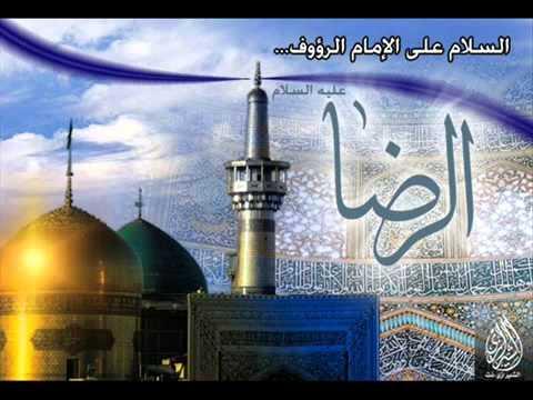 Dua Tawasul دعای توسل