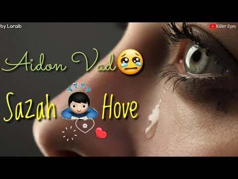 Sad Whatsapp Status 💔 💔 || New WhatsApp Status Video 2018 || New Punjabi Song