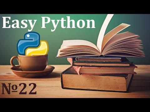 Курс Python 3 | Простой парсер валюты