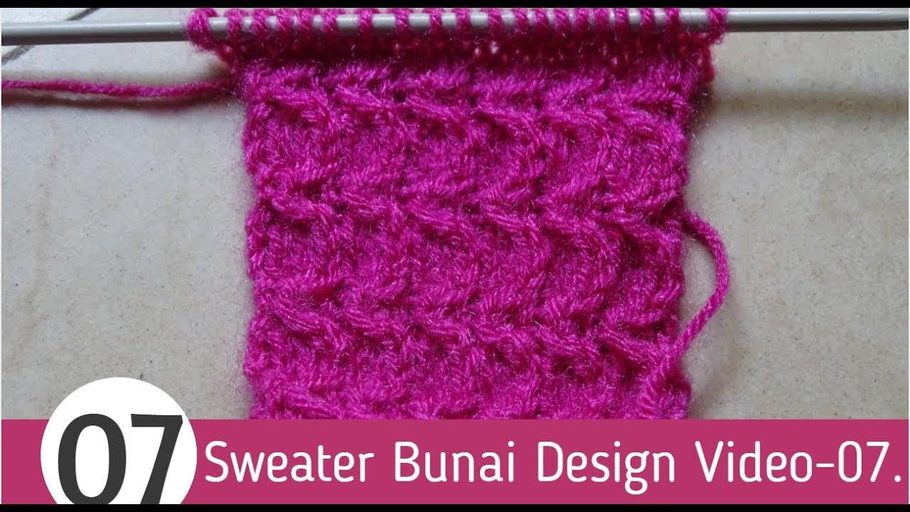 3fe92e75f8d04 Easy Sweater Design
