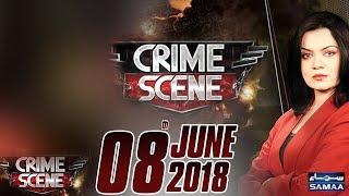 Shadi Ke 22 Din Baad Dil Bhar Gaya | Crime Scene | Samaa TV | 08 June 2018