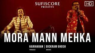 Mora Mann Mehka - Hariharan Mp3 Song Download