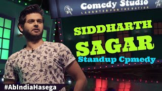 Comedy Studio - Laughter for The Nation - Siddharth Sagar - Standup Comedy - Ab India Hasega