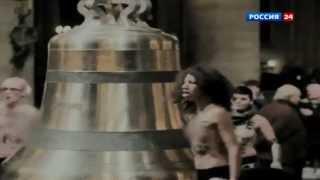 Феномен FEMEN. Специальный репортаж К.Панюшкина