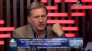 Тарас Чорновіл та Дмитро Куліш гості 'Прямого' від 22.03.2018