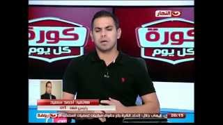 كورة كل يوم | رئيس قناة سي أر تي: مرتضى منصور يعلم من هو نجيب ساويرس