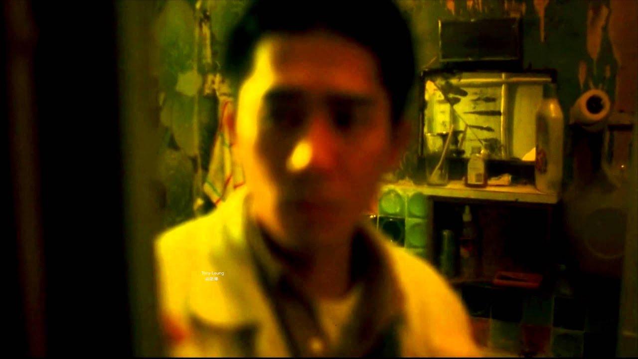 El expreso de los recuerdos trailer latino dating