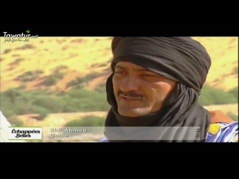 La Mauritanie...