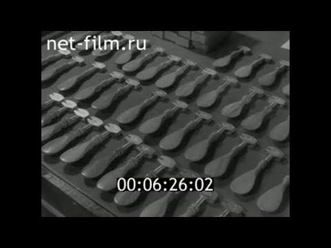 1960г. Рославль. завод алмазных инструментов. Смоленская обл