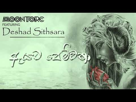 Ayata pemwatha(ඇයට පෙම්වතා)-Deshad Sithsara ft MOONTORC