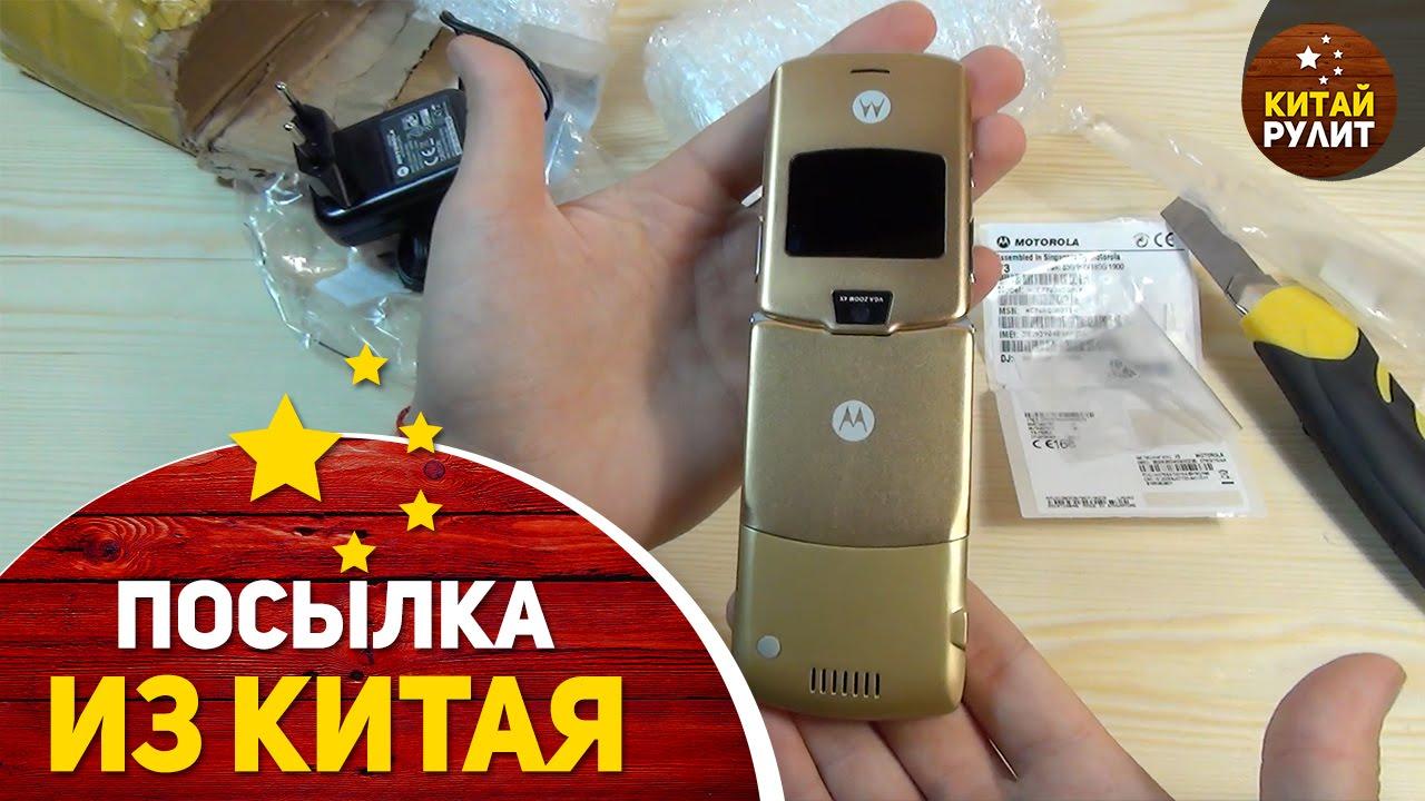 Nokia 6555. Раритетный телефон почти новый. Раскладушка из .