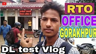 My Driving License Test Vlog || Learning Licence Test at RTO Gorakhpur || #Vlog