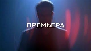 Премьера!   Очевидцы   с 15 апреля в 17:00 на ТВ-3