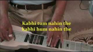 Pyar Ke Liye Char Pal Kam Nahin the INSTRUMENTAL Lapsteel Guitar by C. Garrett with Lyrics