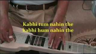 Pyar Ke Liye Char Pal Kam Nahin the INSTRUMENTAL Lapsteel Guitar by C. Garrett with Lyrics
