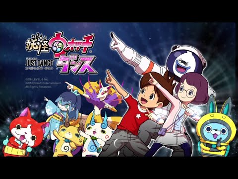 [Yo-Kai Watch Dance: Just Dance SV] First Look