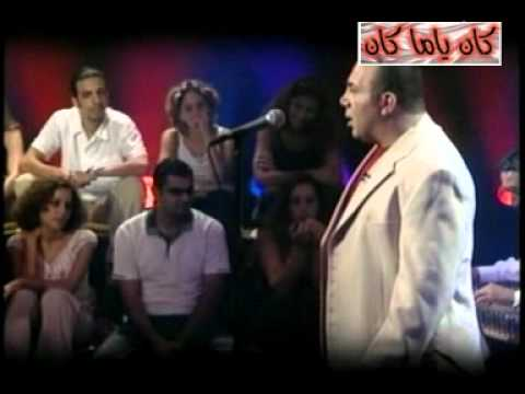 الياس كرم  كان يا مكان 2