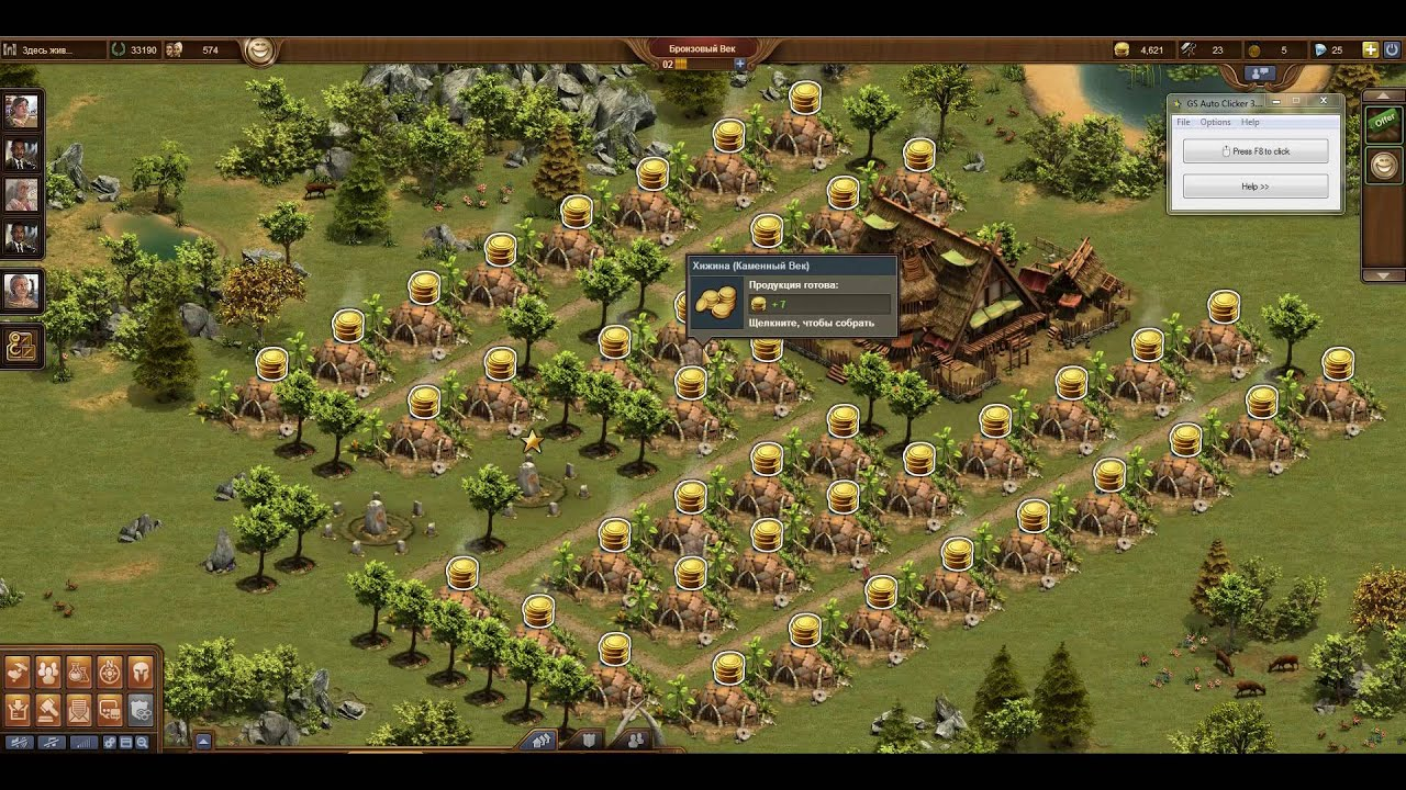 how to get medals forge of empires