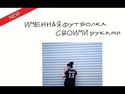 Печать на футболках в Чебоксарах Студия печати ПРОПАГАНДА!