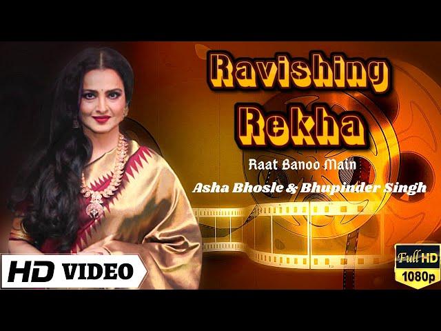 Ravishing Rekha    Raat Banoo Main    Asha Bhosle & Bhupinder Singh    Bollywood Beauty 💖