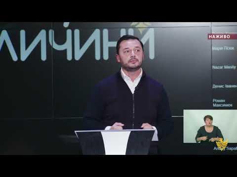 Позиція Галичини. Юрій Соловей: «Я міг роздати по 50 тисяч на село і бути вічним депутатом»