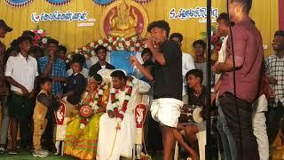Vyasarpadi Akash /gana prabha Anna marriage song