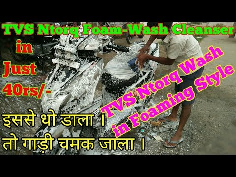 TVS Ntorq Cleaning With Foam Wash in Just Rs.40/-😂  Ntorq Best Wash With Foam✌👍   Patnaiker Thhapu