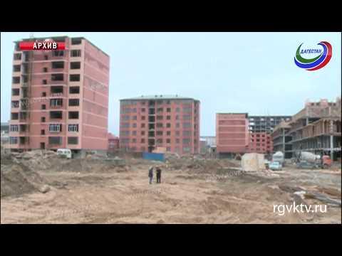 Прокуратура Махачкалы признала незаконными ряд многоквартирных домов и сооружений