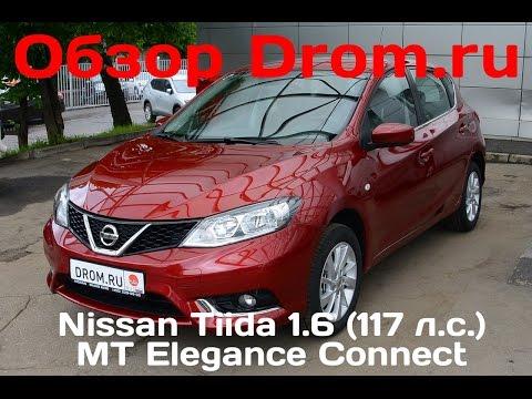 Nissan Tiida 2016 1.6 (117 л. с.) 2WD MT Elegance Connect - видеообзор