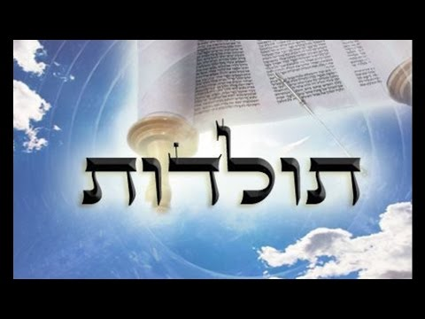 פרשת תולדות בכולל יוסף דעת (ירושלים) הרב אפרים כחלון