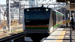 2019/04/16 【東京出場】 E233系 U226編成 大宮駅   JR East: E233 Series U226 Set after Inspection at Omiya