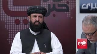 TAWDE KHABARE: Abdullah's Trip To Saudi Arabia Discussed