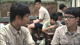 台南一中【101學年度 開學影片】LIFE