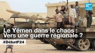 Le Yémen dans le chaos : vers une guerre régionale ? (Partie 1) - #DébatF24