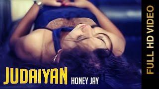 Judaiyan (Honey jay) Mp3 Song Download