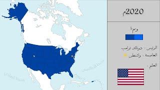خارطة أمريكا الشمالية