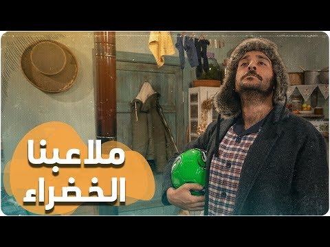 ديستوبيا عربي - الحلقة الثالثة   محطات رياضية