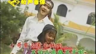 Xiao Ni Ni  小妮妮  + Ting Ting  婷婷  - 原鄉情濃 Yuan Xiang Qing Nong