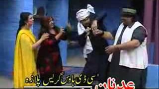 Pashto Comedy Drama 2011 - Tarboor Da Daba Khan - Part 10