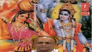 Preetam Kya Apradh Hamara by Vinod Agarwal