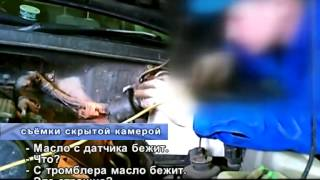 Работники автосервисов обманывают девушек-клиентов