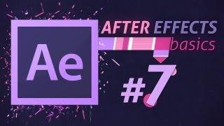 Уроки Adobe After Effects. Выполнение цветокоррекции (Color Correction)