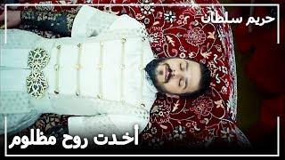 رسالة الأمير مصطفى إلى السلطان سليمان - حريم السلطان الحلقة 124