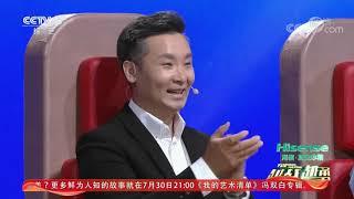 [越战越勇]选手赵超凡的精彩表现| CCTV综艺 - YouTube